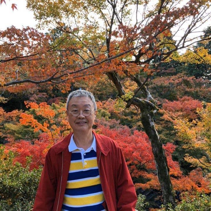Takeyoshi Ninomiya