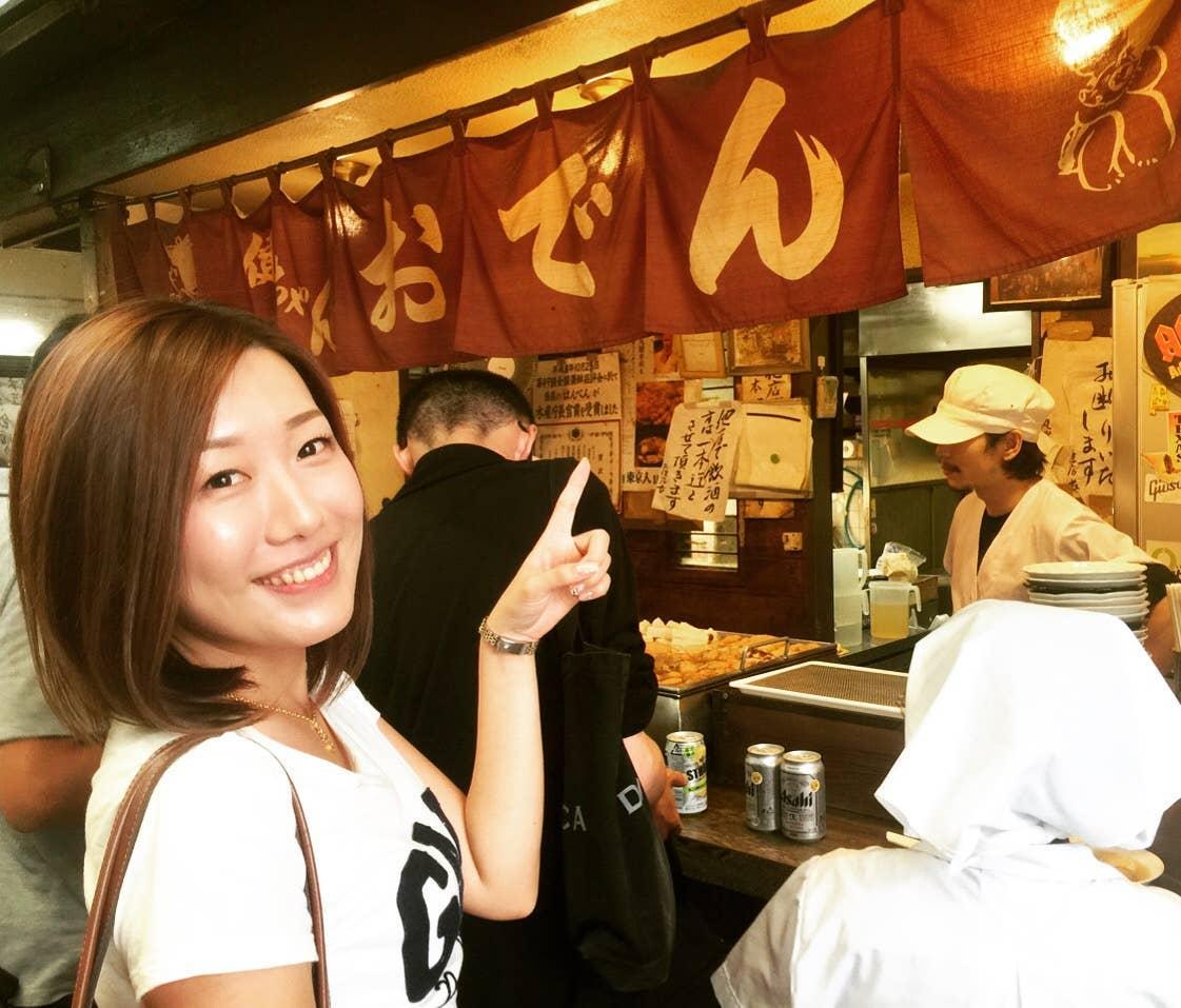 Yuka Hoshino