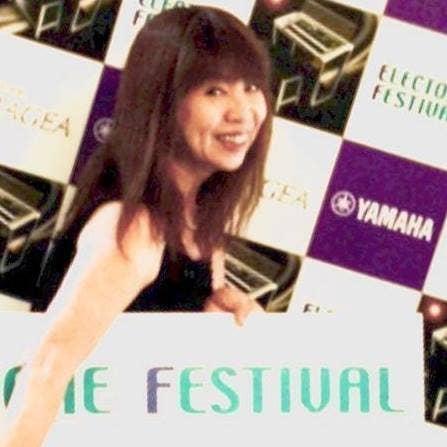 Tomoko Kawabata