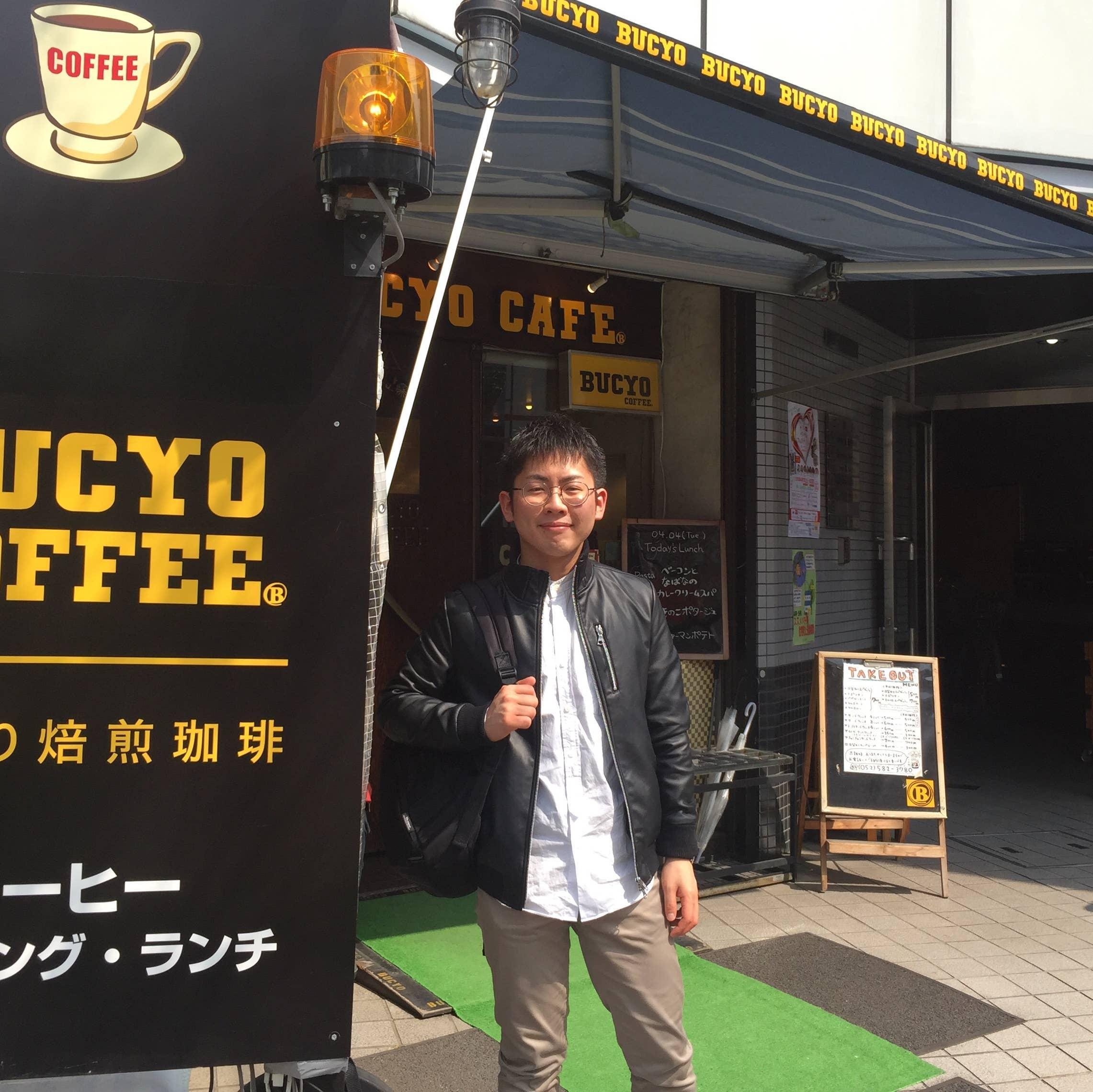 Naoto Ohno