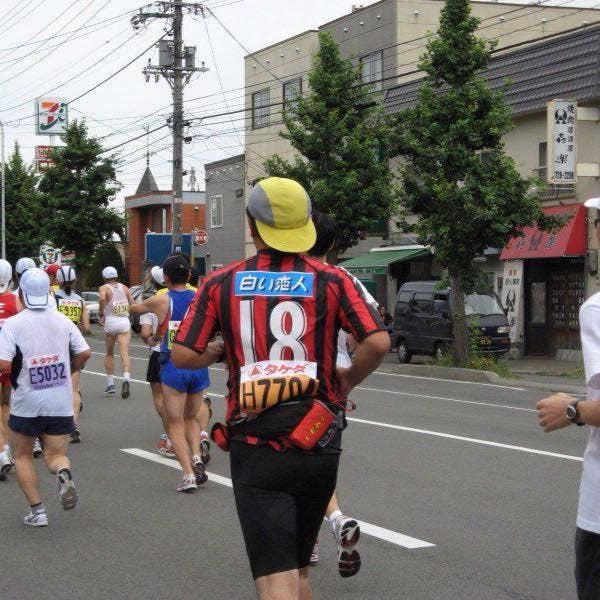 Shin Nagata