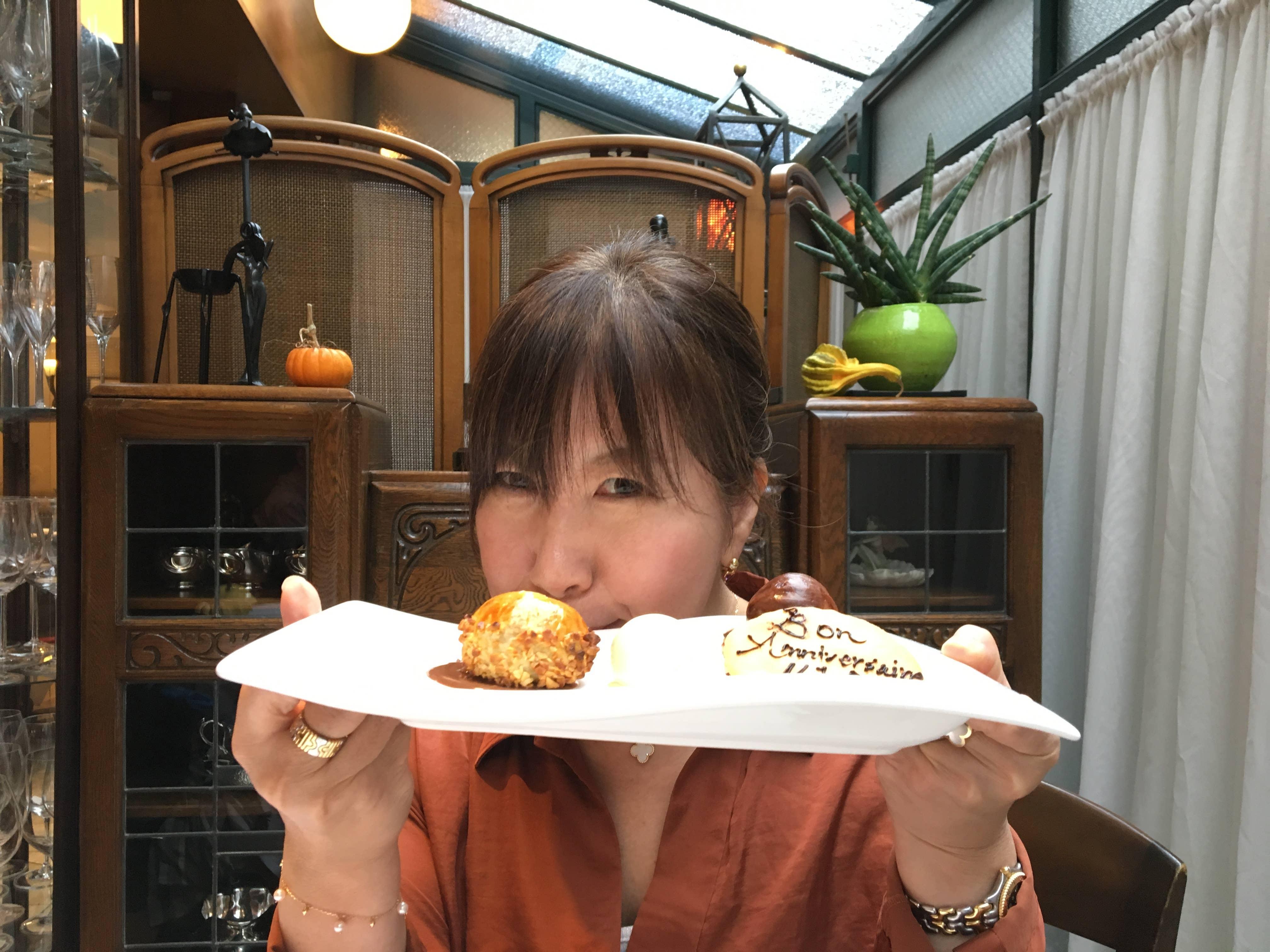 Tomiyasu Mio