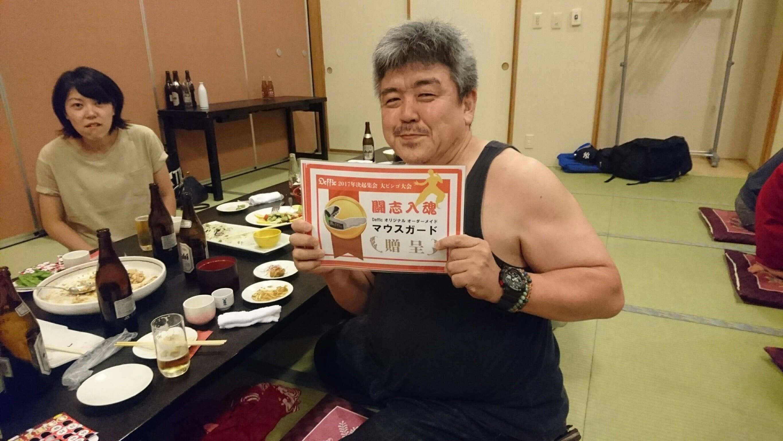 Yoshichika Takahashi