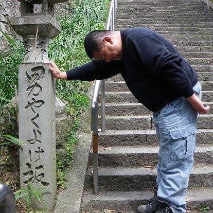 Hiroyuki Nagao