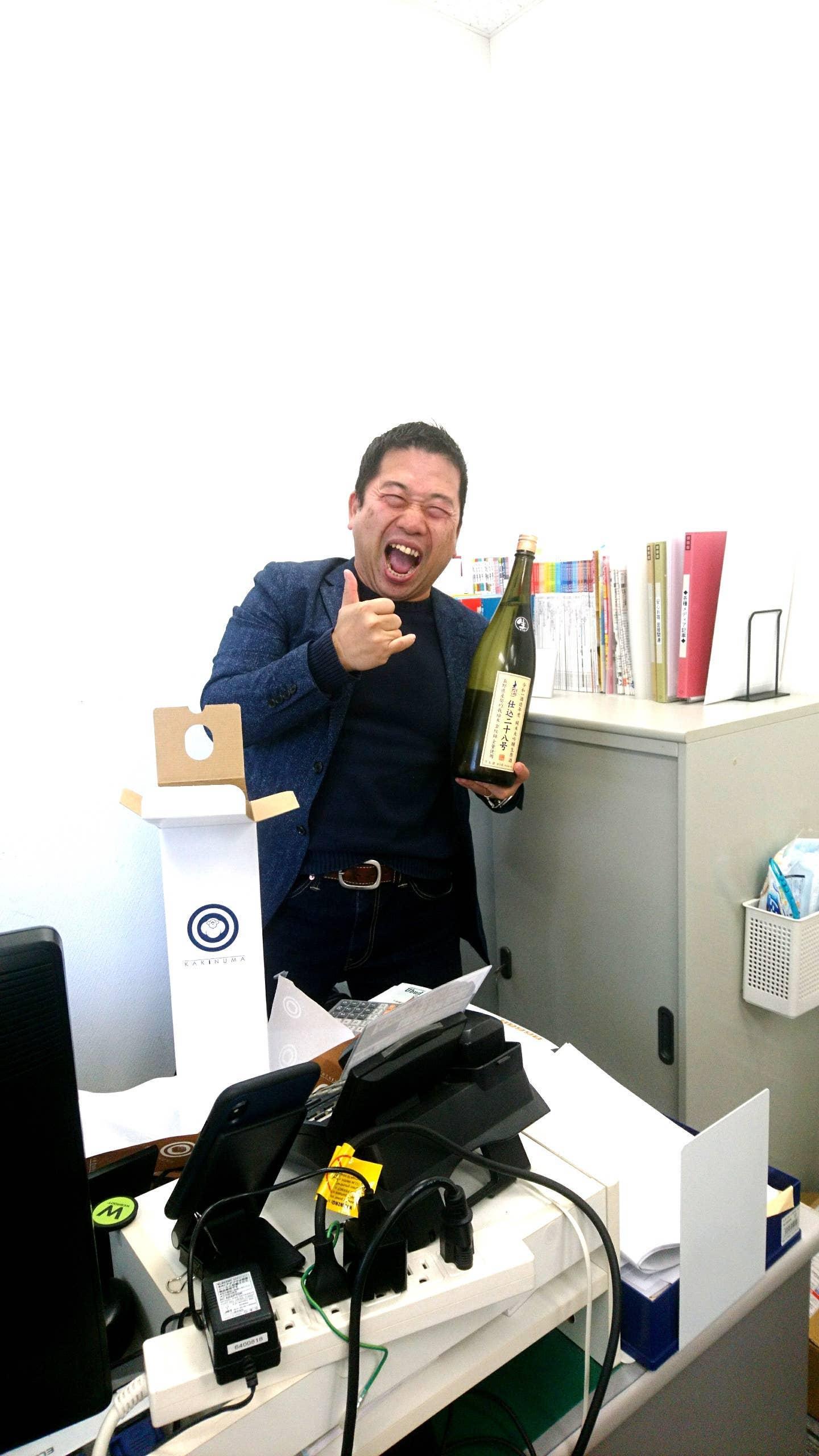Kazuhiro  Matsuda