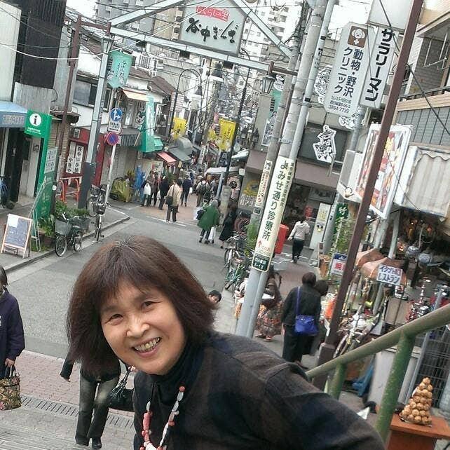 Taeko Shimizu