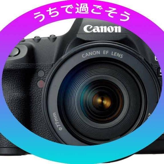 Toshi Cameraman