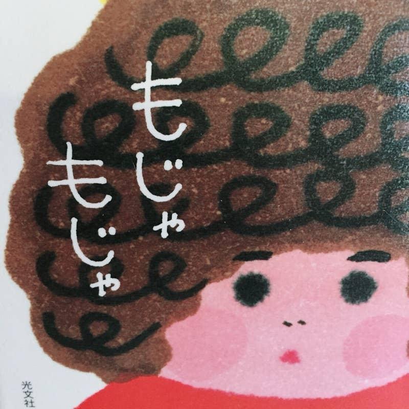 Asari Shota