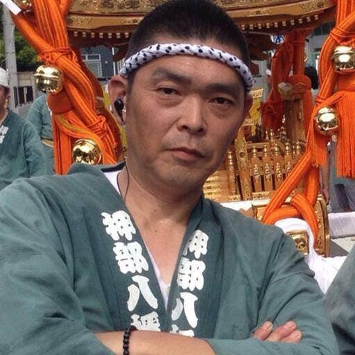 Yuji Ishii